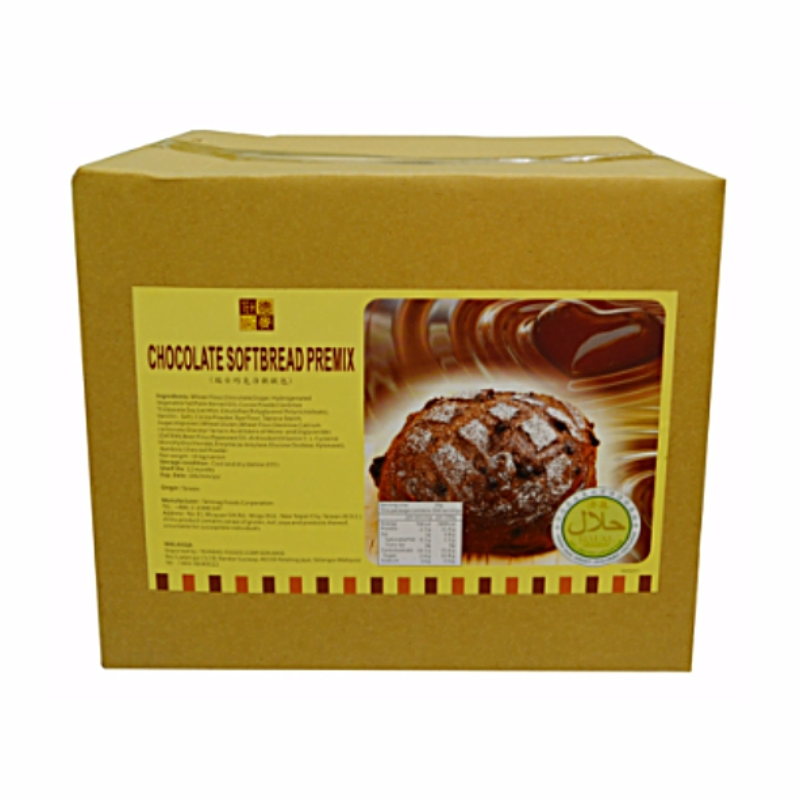 Halal Chocolate Softbread Premix