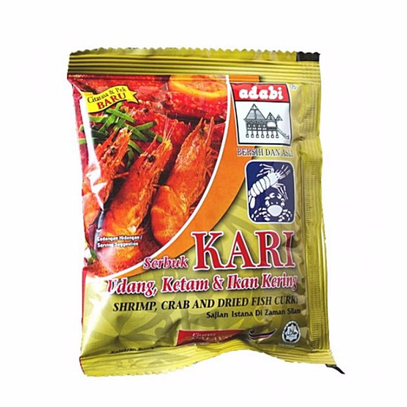 Prawn Crab Curry Powder