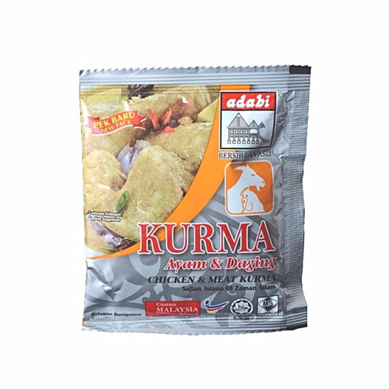Chicken & Meat Kurma Curry Powder