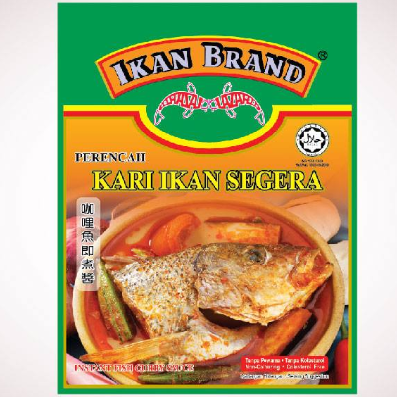 INSTANT CURRY FISH PASTE, PERENCAH KARI IKAN SEGERA
